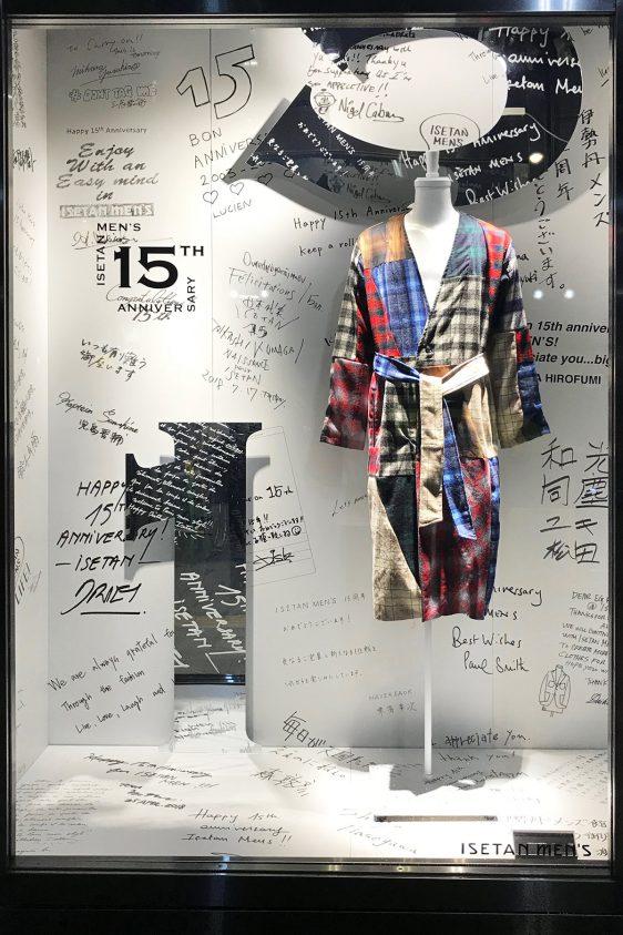 伊勢丹メンズ ウィンドウディスプレイ 「15th Anniversary」