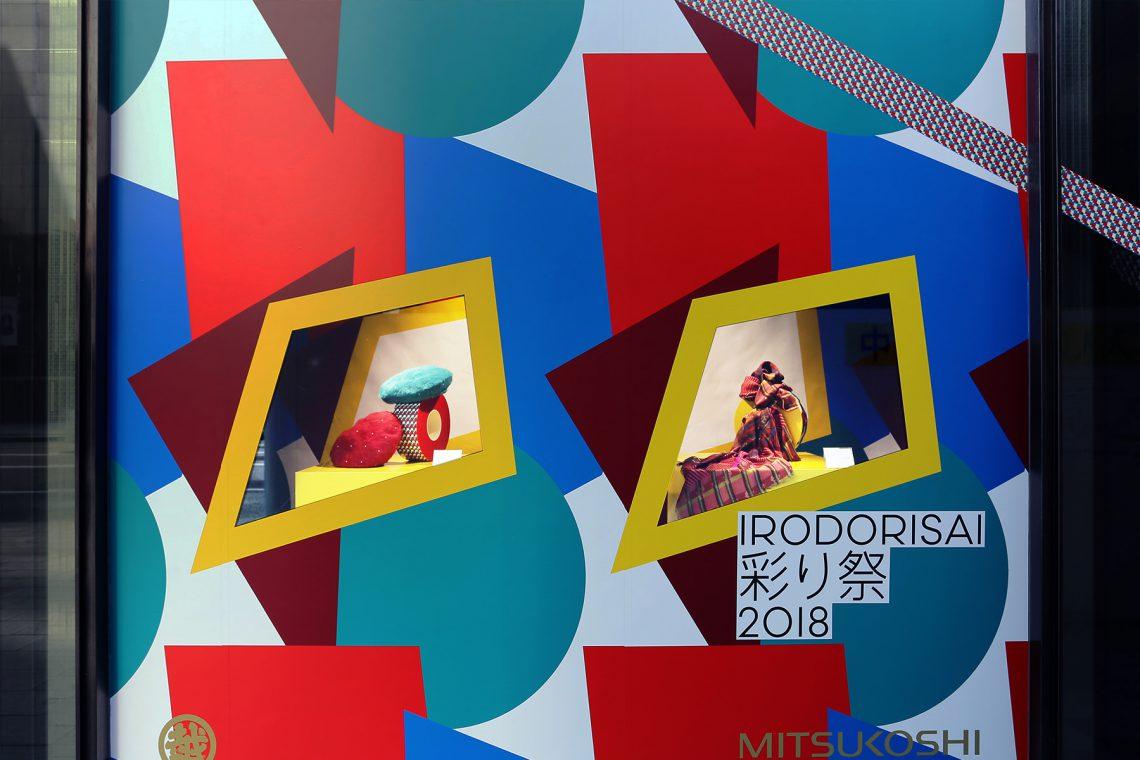 銀座三越 ディスプレイ 「2018彩り祭」