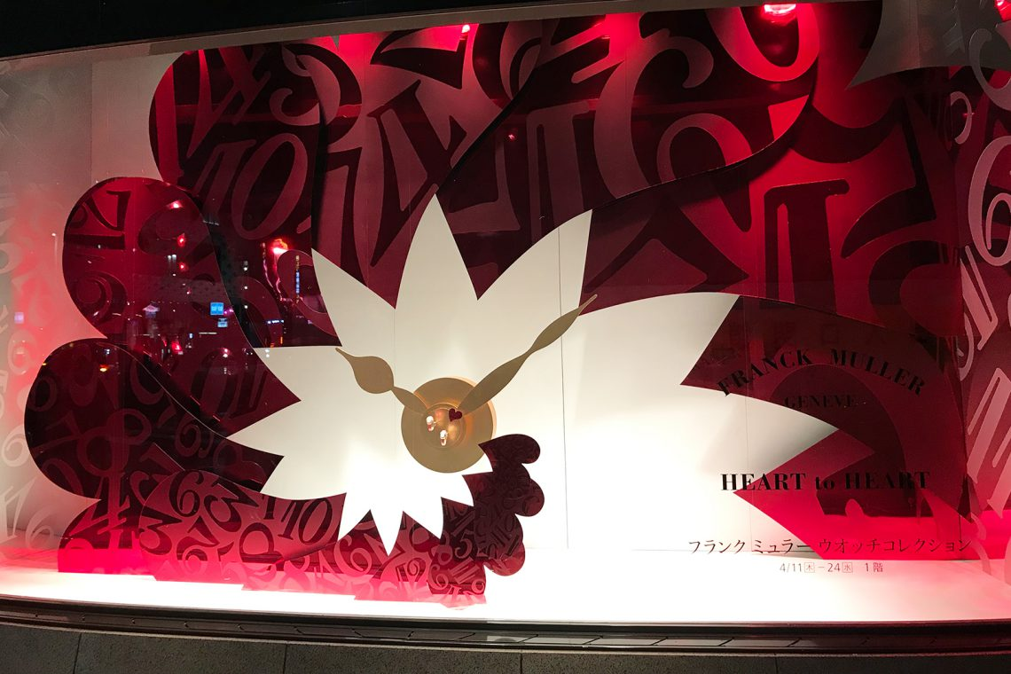 Frank Muller Window Display / HEART to HEART