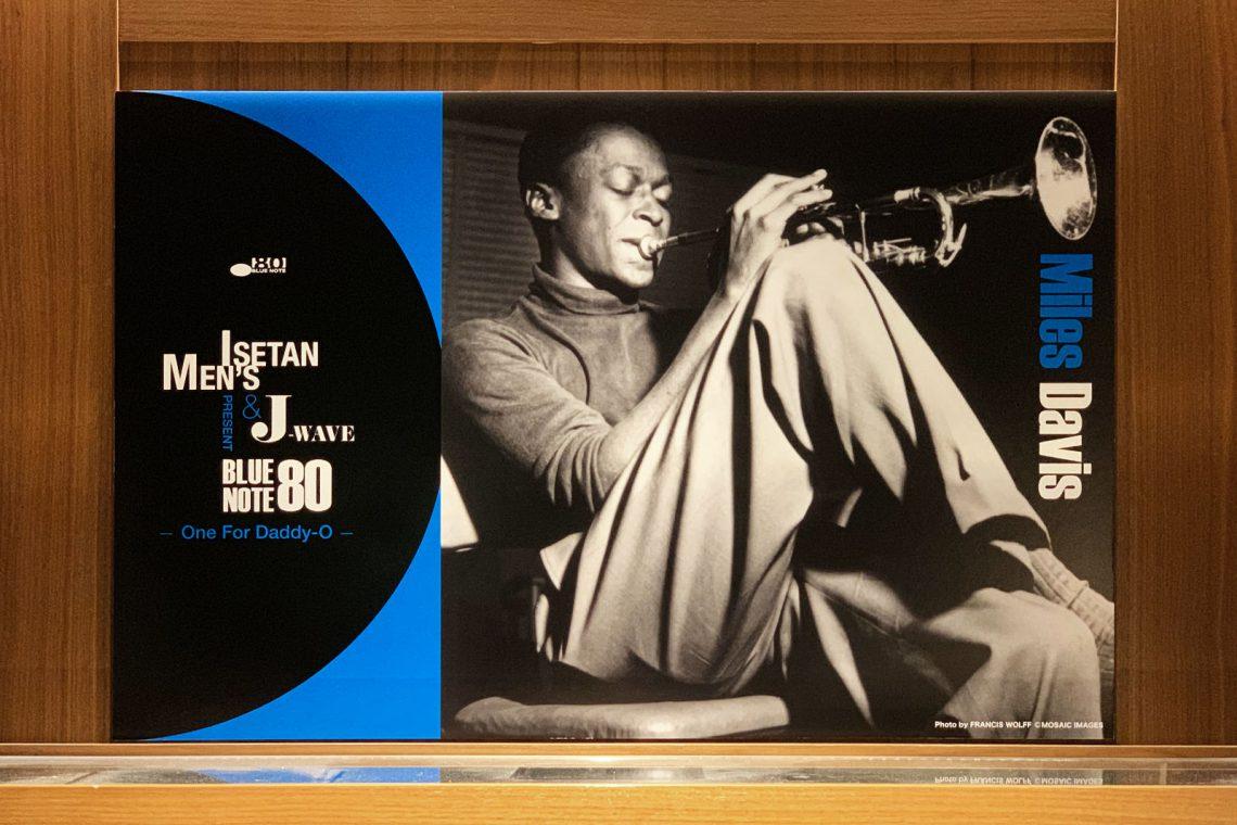 Isetan Men's Display / Blue Note