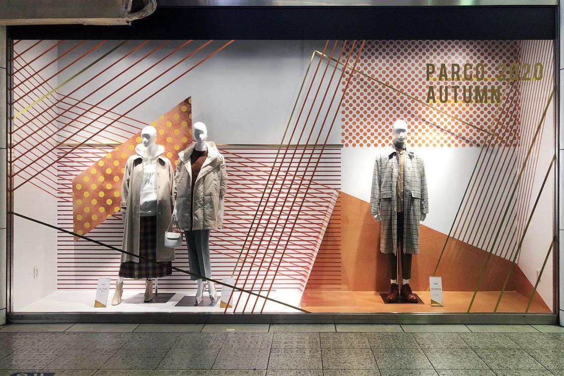 パルコ ウィンドウディスプレイ 「Parco2020Autumn」
