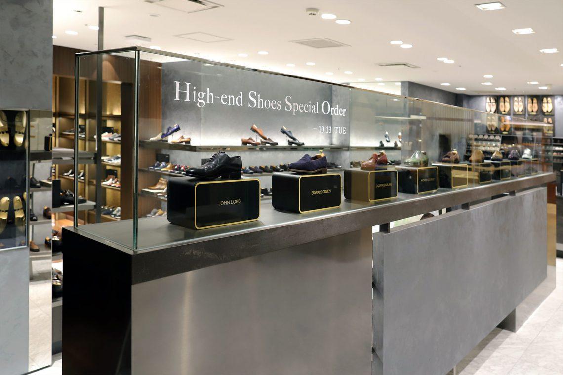 伊勢丹メンズ ディスプレイデザイン 「High‒endShoesSpecialOrder」