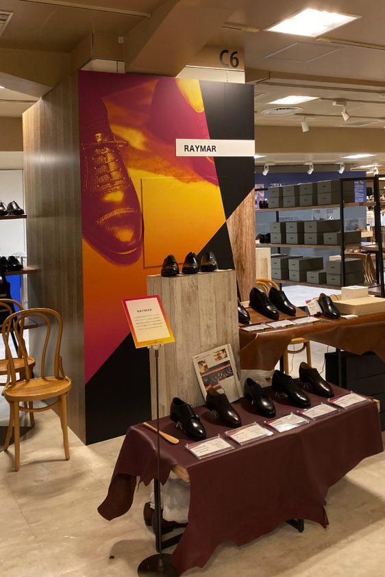 伊勢丹 「ISETAN 靴博 2020」